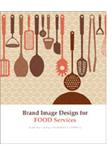 Brand Image Design for Food Servise